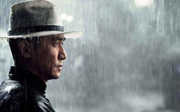 The Grandmaster: Tony Leung