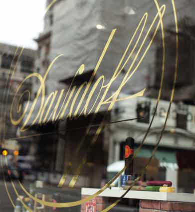 The St James's St shop front of Davidoff of London, which has a long relationship with Fallon. Photo by Justin Hast.