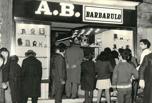 Barbarulo's store in the late 1960s.