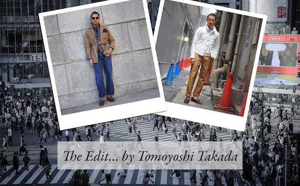 The Edit... by Tomoyoshi Takada