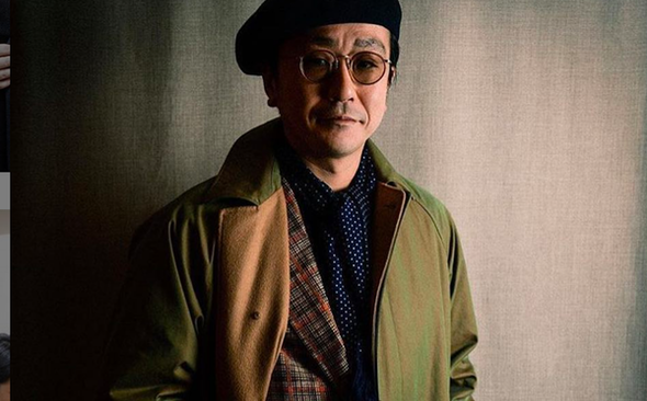 Coherence: Elaborate Japanese Outerwear