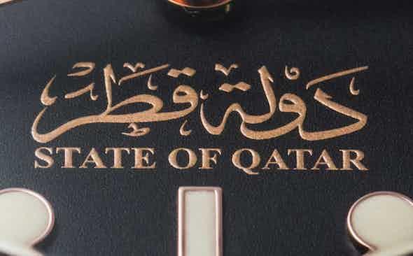 A Rare Tudor: The Tudor Black Bay State of Qatar